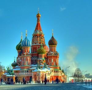 Vasilija Svētlaimīgā katedrāle, Maskava, Krievija